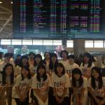 US trip (1)