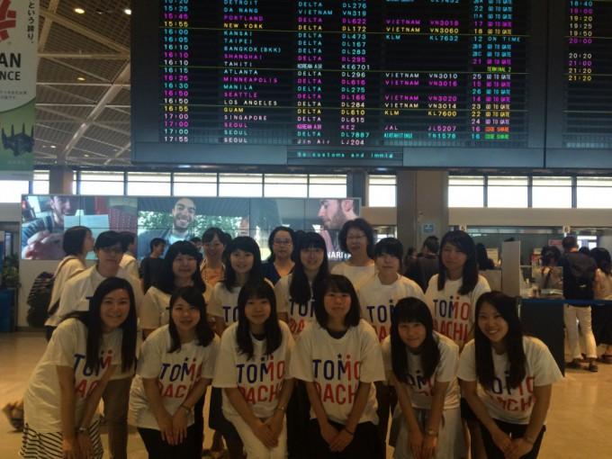 us-trip-1