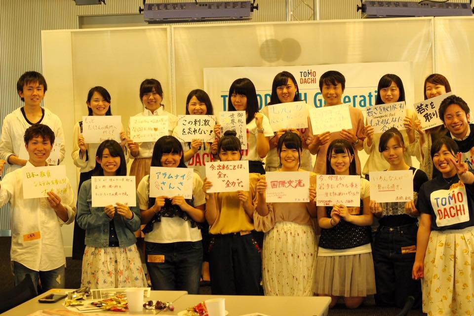 iwate group