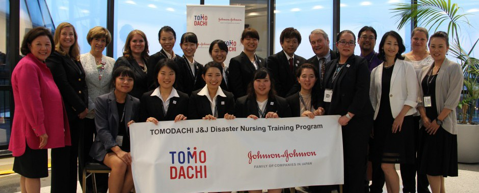 2017-tomodachi-jj-disaster-nursing-training-program---reception-at-childrens-national_36482405472_o