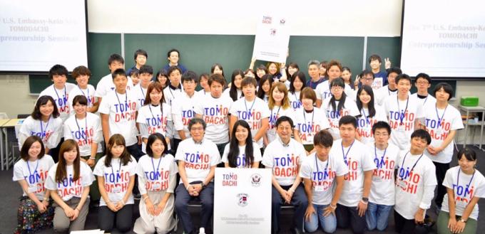 TOMODACHI2017SeptNewsletter_6