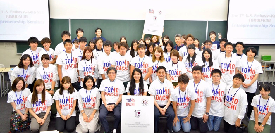 TOMODACHI2017SeptNewsletter_6