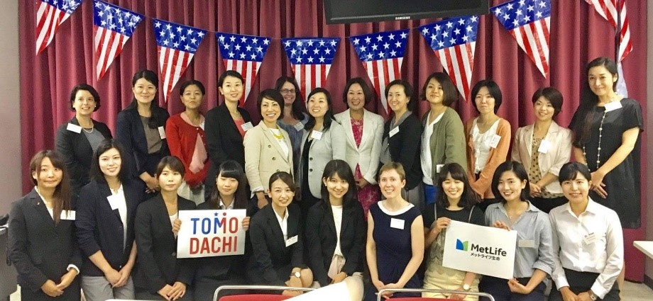 TOMODACHI2017SeptNewsletter_9