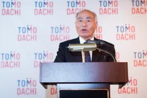 TOMODACHI Initiative Reception_U.S. Ambassador to Japan William F. Hagerty_120717_20