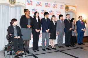 TOMODACHI Initiative Reception_U.S. Ambassador to Japan William F. Hagerty_120717_3