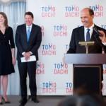 TOMODACHI Initiative Reception_U.S. Ambassador to Japan William F. Hagerty_120717_4