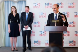 TOMODACHI Initiative Reception_U.S. Ambassador to Japan William F. Hagerty_120717_4