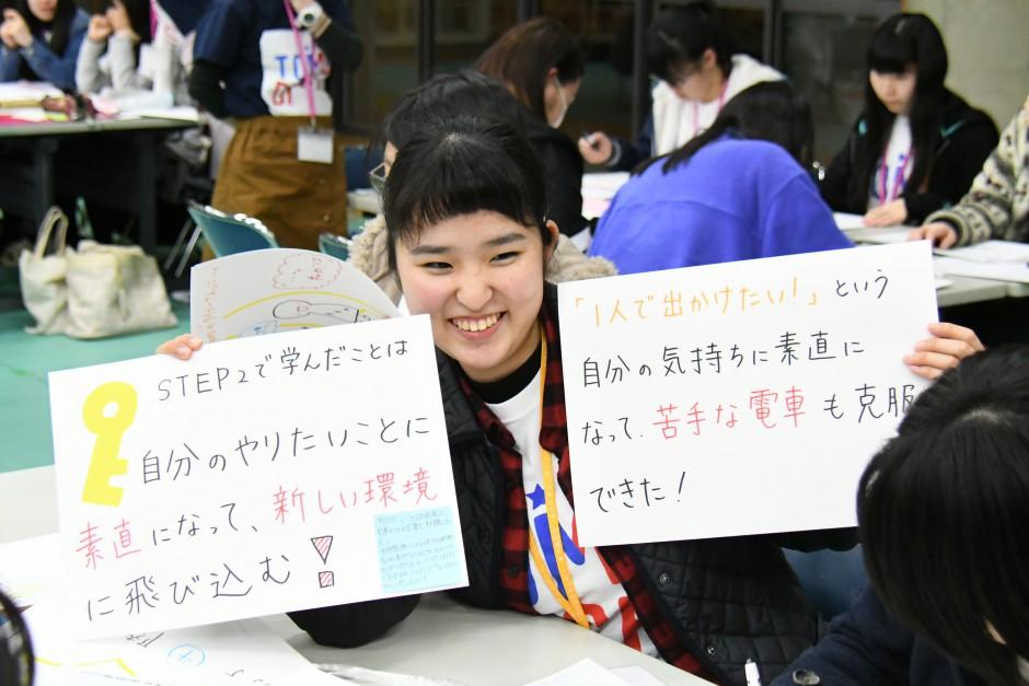 5.プレゼン準備・リハ