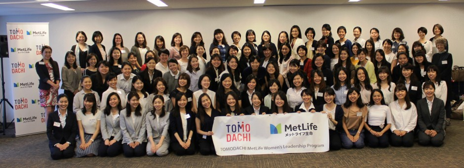 TOMODACHI MetLife Women's Leadership Program Alumni Community