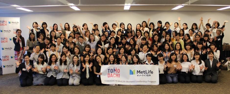 2017-18 TMWLP group