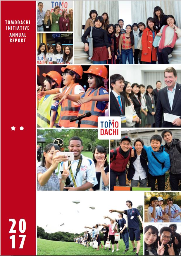 TOMODACHI-Annual-Report-2017-ENG-FINAL-cover