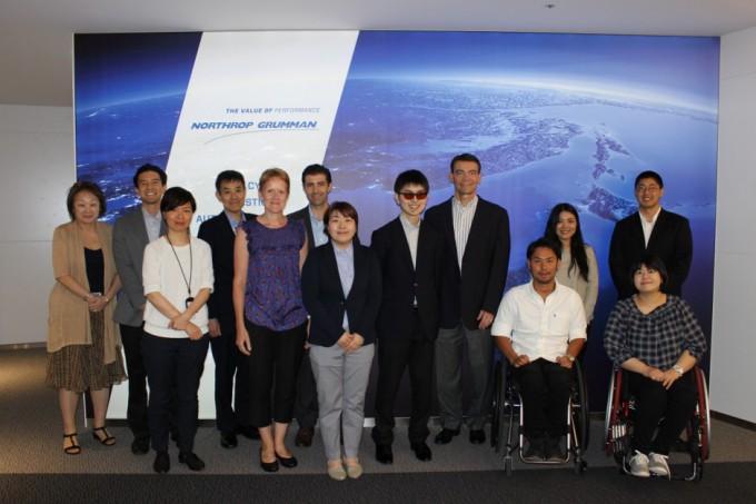 Disability Leadership Program2018