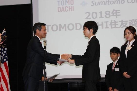 Sumitomo2018-4