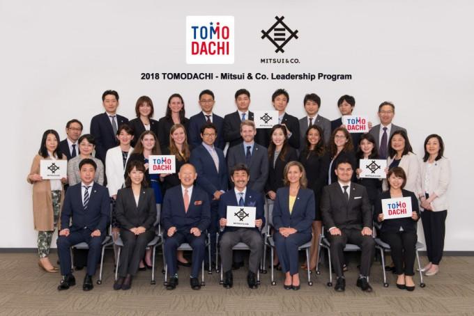 Mitsui leadership-1