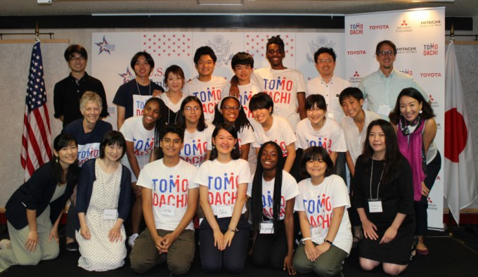 U.S.-Japan Youth Exchange Program