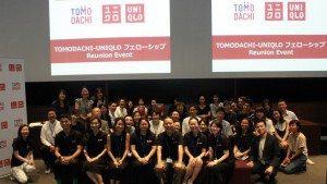 UNIQLO Reunion event-1