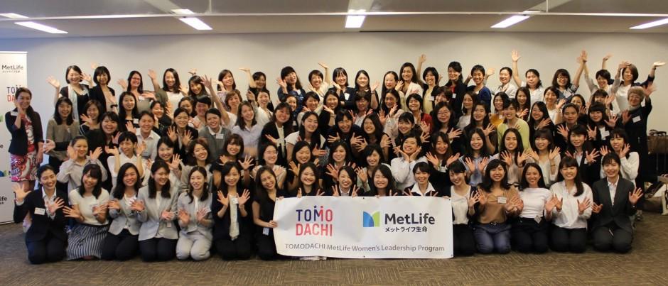 2017-18 TMWLP group_2