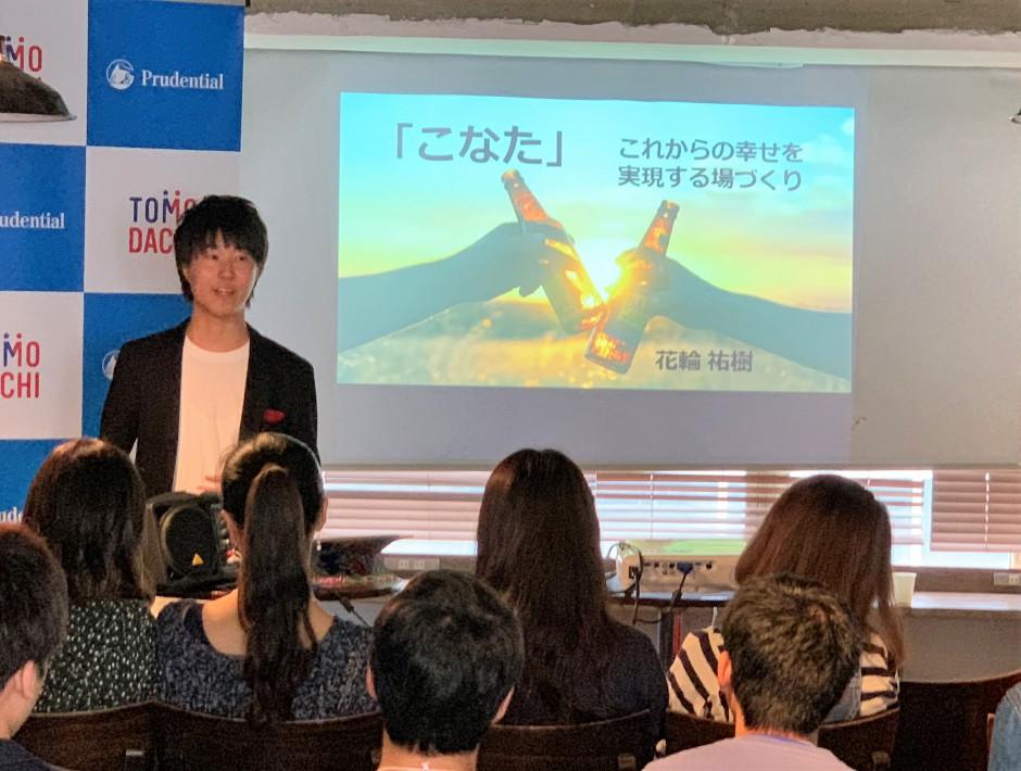 Regional event -kanto2018-2