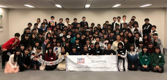 SoftBank Post Program_101418_2