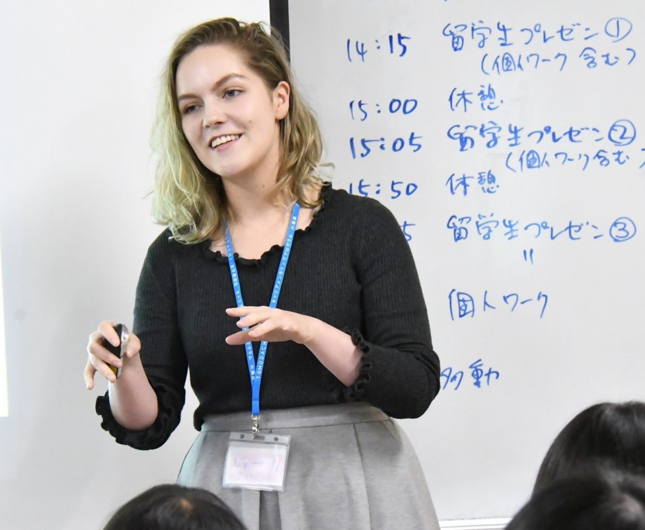 Career MentoringSTEP-5
