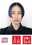 Natsumi Aoki