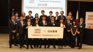 TOMOSumitomo2019flier_1