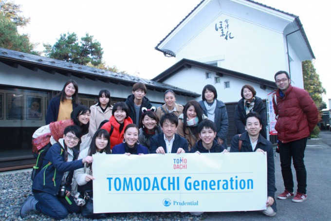 Fukushima theme 2018-1