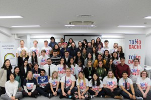Kakehashi Program2019-001