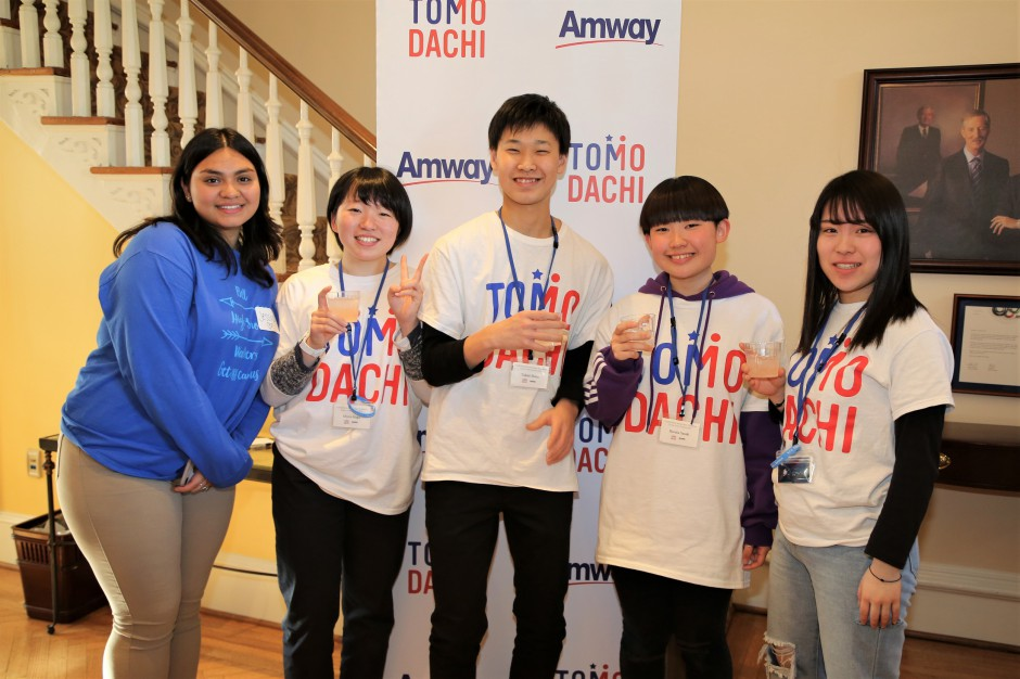 amway_April2019NL_01