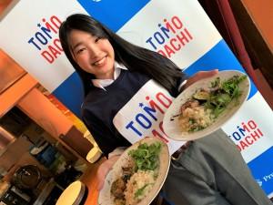 welcomeevent_TohokuB_2019_01_01 May 26, 12 55 16