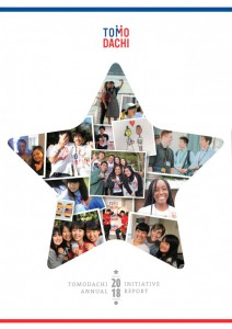 TOMODACHI 2019 Annual Report Web_201901