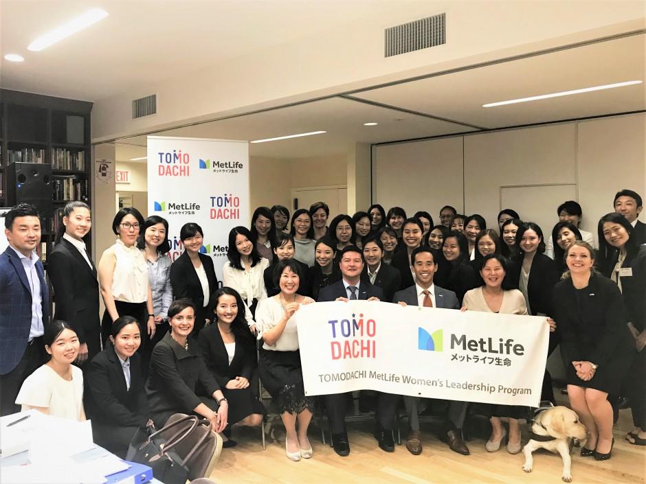 001_Tokyo Group Photo 2
