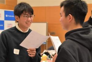 Fukushima theme event_004