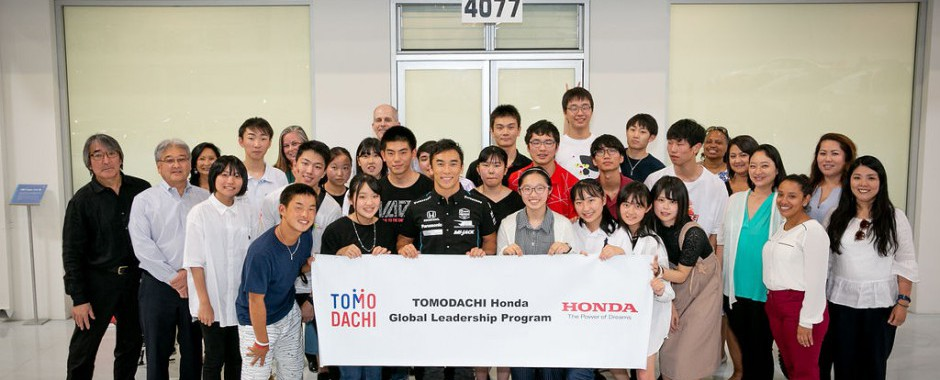 Tomodachi_Aug_2019-123