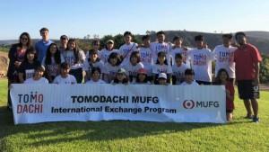 7th MUFG (3)