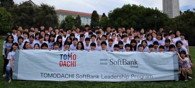 SoftBank 2019_IMG_3853_01