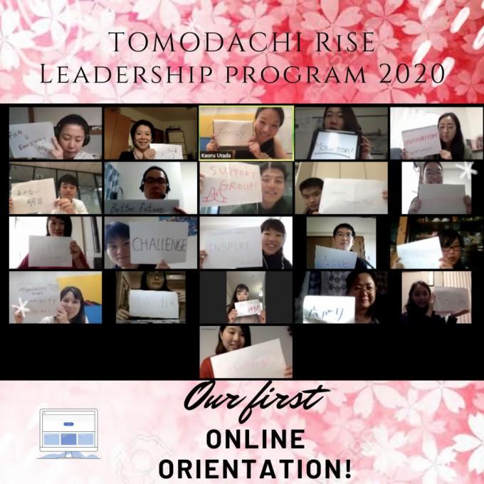 RISE Online Orientation
