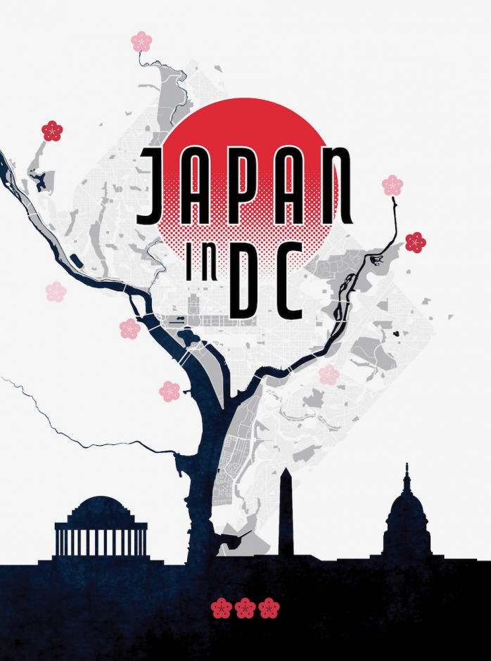Japan in DC Book Cover_001