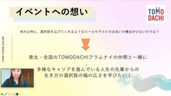 Tohoku-HokkaidoB_2020WE_001