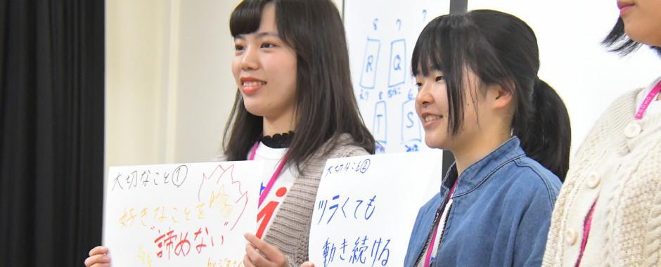 3.留学生から学んだこと発表