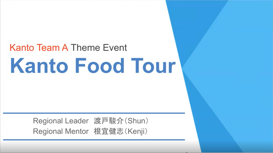 Kanto A Food Tour