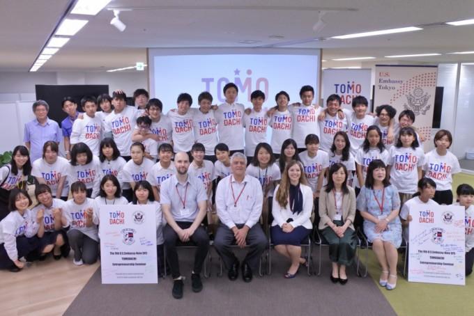 Keio-SFC Day4-1