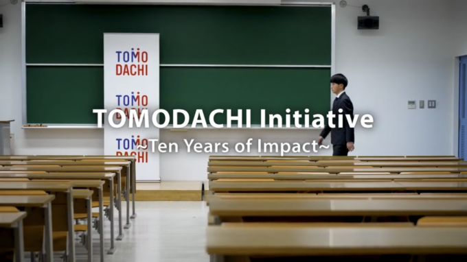 TOMODACHI Initiative -Ten Years of Impact-