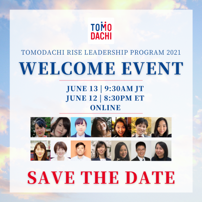 Welcome Event - Save the Date