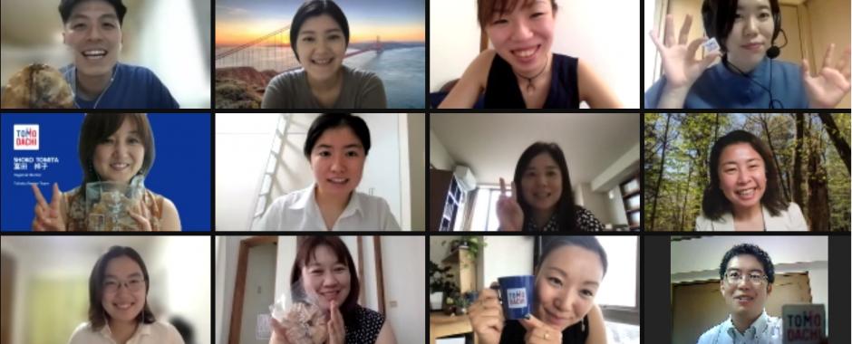 Group Photo July Training