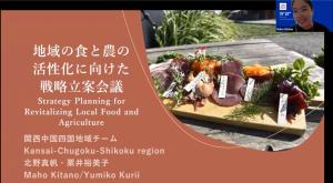 Kansai-Chugoku-Shikoku