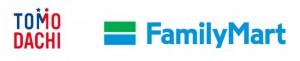 TOMODACHI FamilyMart Joint Logo