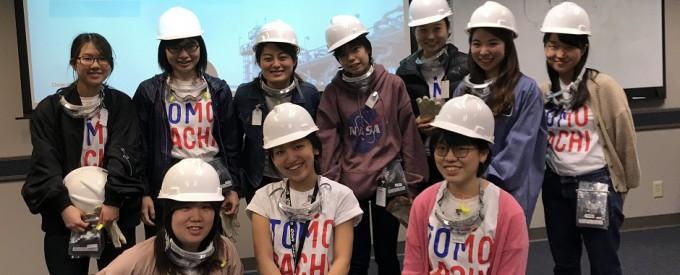TOMODACHI-STEM Women's Leadership and Research Program