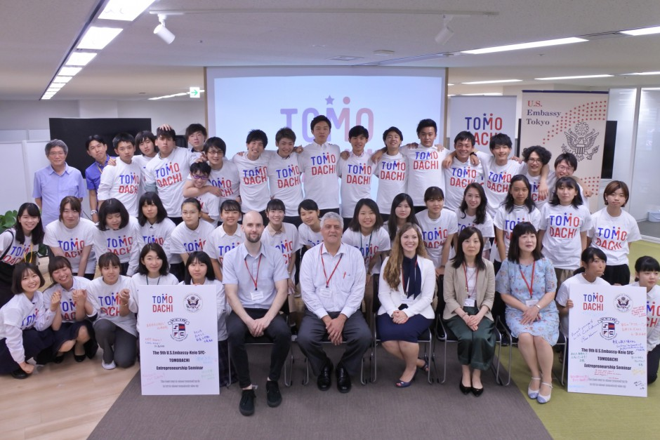 Keio-SFC-Day4-1